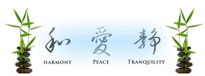 zen_writing_stones
